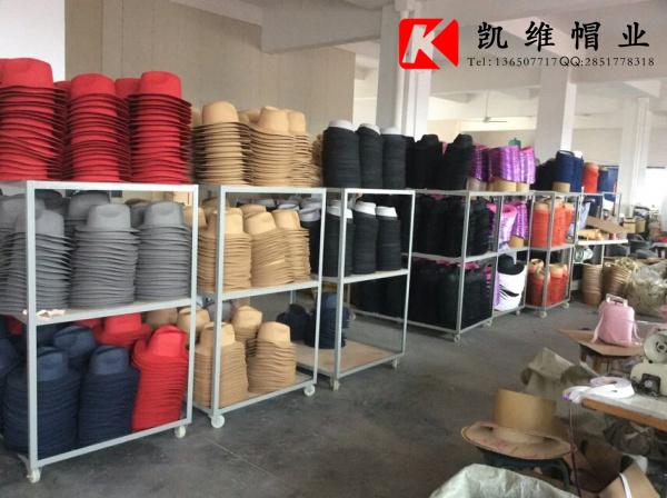 羊毛定型帽厂家
