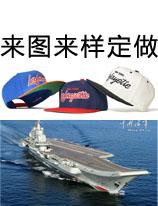 凯维帽业有着专业态度和金牌的服务