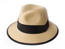 凯维帽业-巴拿马纸草草帽定做 -CZ027