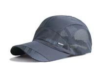 凯维帽业-2015新款运动帽定做 -HT014