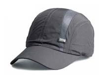 凯维帽业-男女新款运动帽定做 -HT026