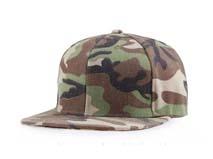 凯维帽业-迷彩平板帽定做-PJ052