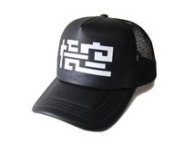 黑白视频体育直播-黑色印花高端透气五页鸭舌棒球帽工厂ODM贴牌加工 -BM104