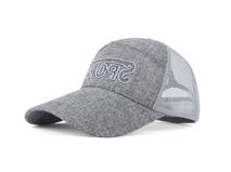 春夏透气简约户外运动棒球网帽专业加工订制HM043