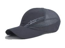 凯维帽业-网布拼接单色简约 透气 运动帽HM044