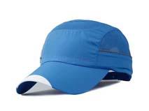 凯维帽业-新款网布驳接运动帽HT057