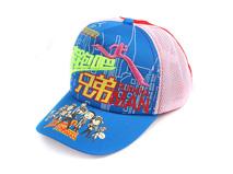 凯维帽业-兄弟绣花印花透气棒球网帽订制RM334