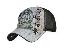 凯维帽业-春夏遮阳棒球帽工厂专业订制BM288