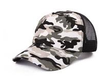 凯维帽业-迷彩五页棒球帽订制定做BM346